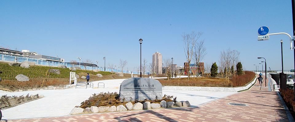 汐入公園|公園へ行こう!