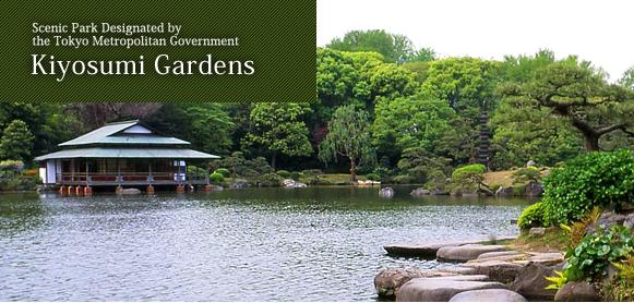 Scenic Park Designated by the Tokyo Metropolitan Government Kiyosumi Gardens