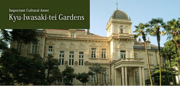 Important Cultural Asset Kyu-Iwasaki-tei Gardens